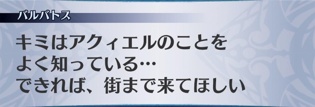 f:id:seisyuu:20190809192618j:plain