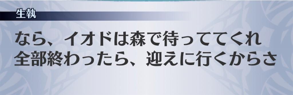 f:id:seisyuu:20190809192751j:plain