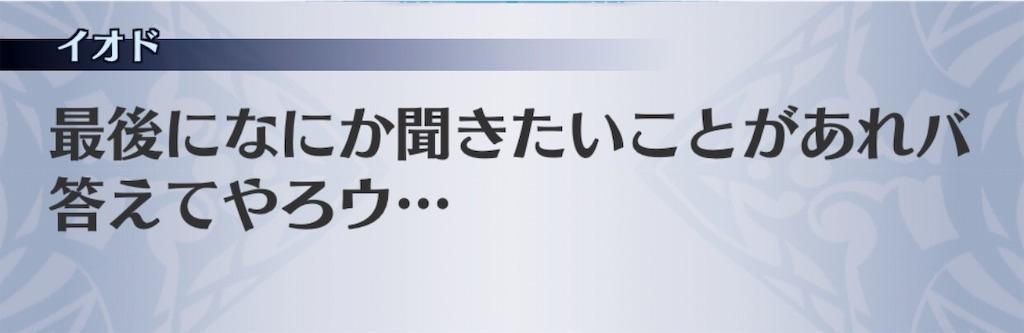 f:id:seisyuu:20190809192845j:plain