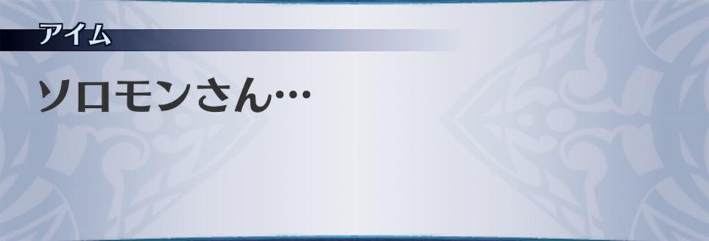 f:id:seisyuu:20190809193627j:plain