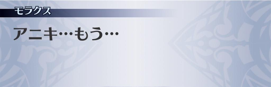f:id:seisyuu:20190809193724j:plain