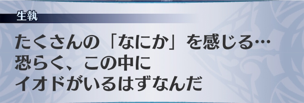 f:id:seisyuu:20190809193729j:plain