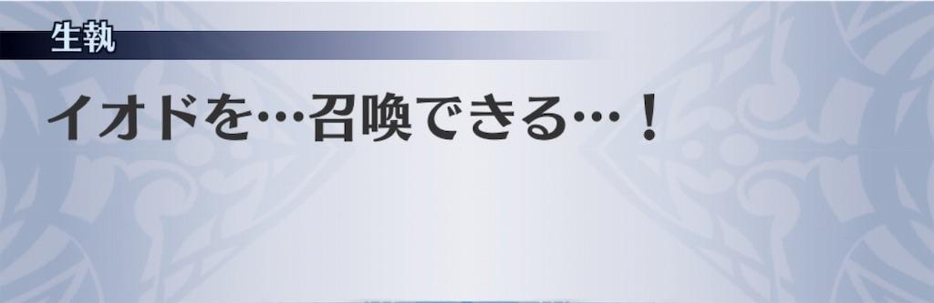 f:id:seisyuu:20190809193737j:plain