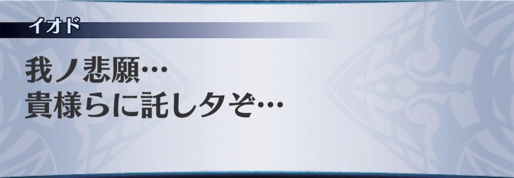 f:id:seisyuu:20190809193828j:plain