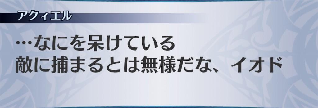 f:id:seisyuu:20190809194601j:plain