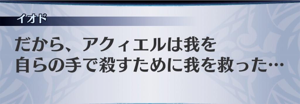 f:id:seisyuu:20190809194821j:plain