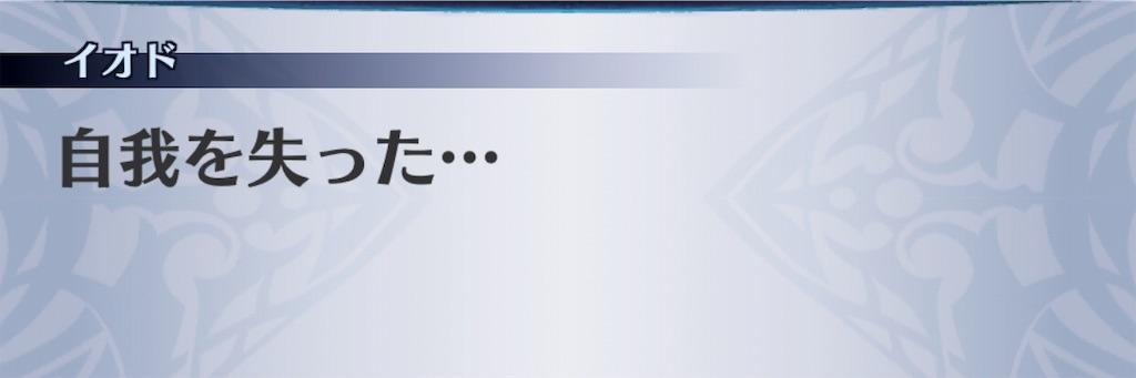f:id:seisyuu:20190809194830j:plain