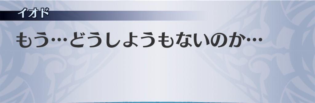 f:id:seisyuu:20190809194926j:plain