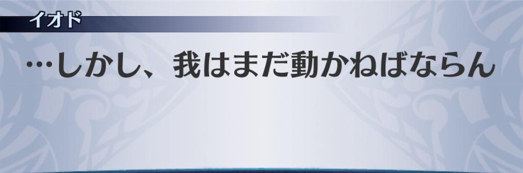 f:id:seisyuu:20190809195115j:plain