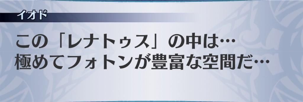 f:id:seisyuu:20190809195222j:plain