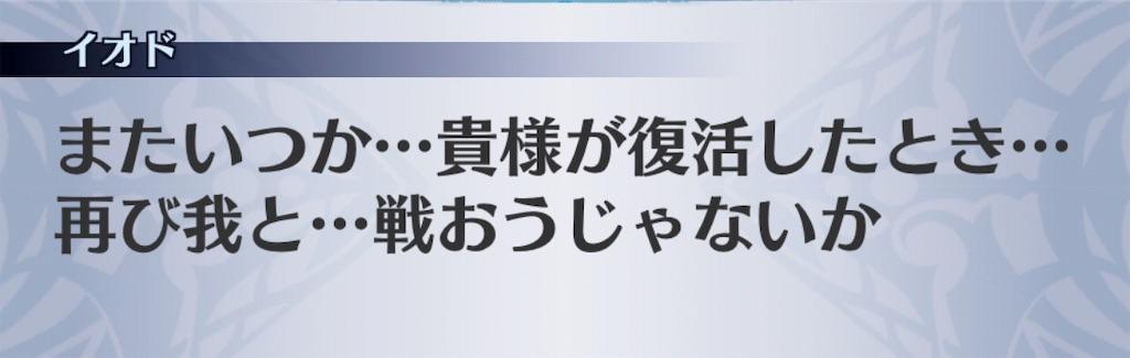 f:id:seisyuu:20190809195328j:plain