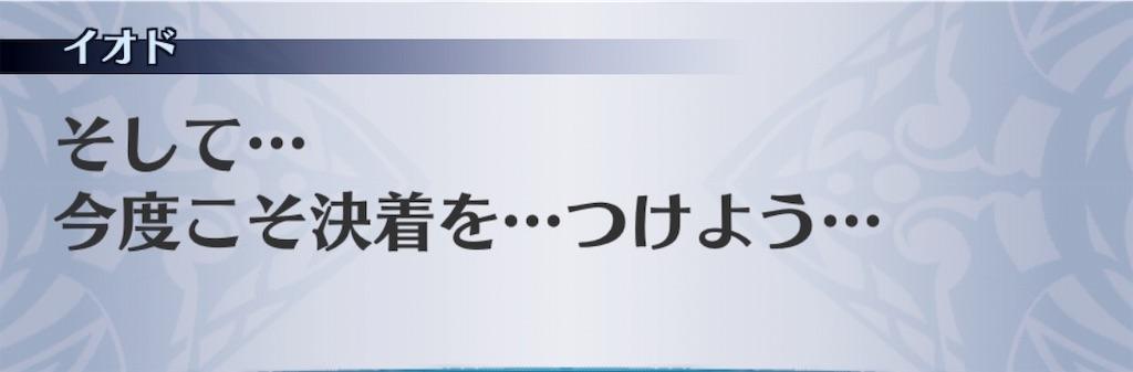 f:id:seisyuu:20190809195332j:plain