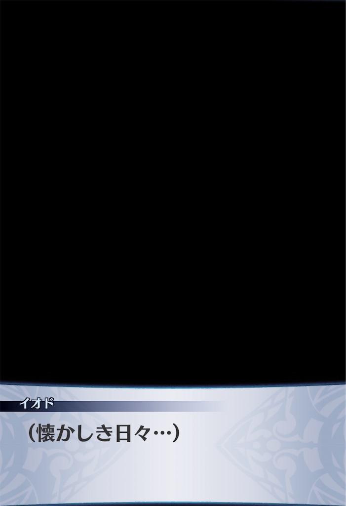 f:id:seisyuu:20190809195438j:plain