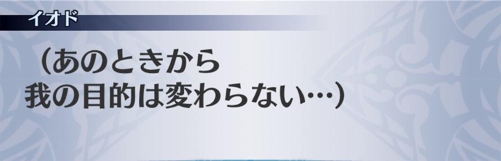 f:id:seisyuu:20190809195443j:plain
