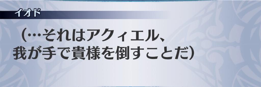 f:id:seisyuu:20190809195448j:plain