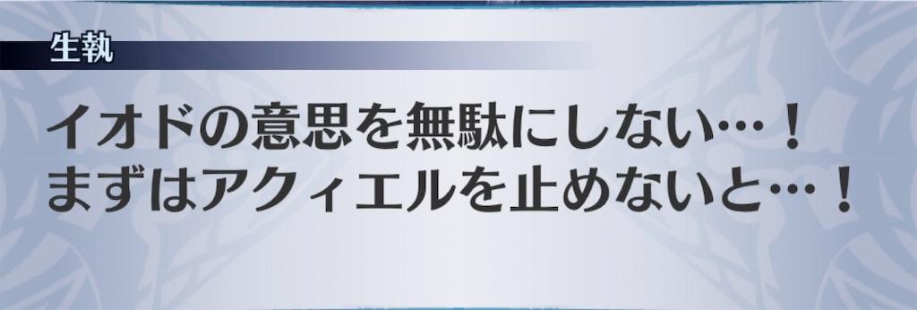 f:id:seisyuu:20190809195558j:plain