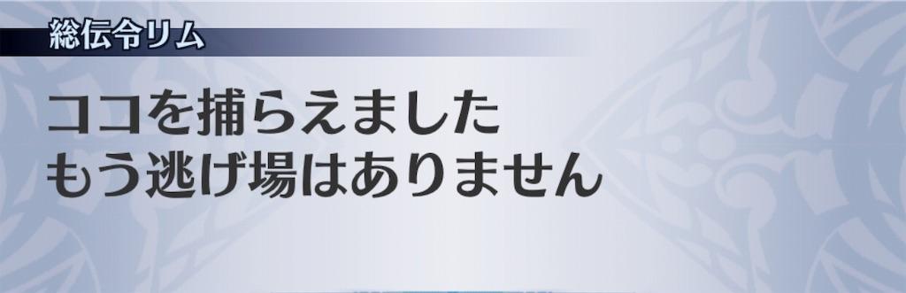 f:id:seisyuu:20190809195802j:plain