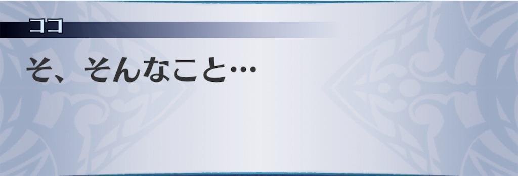 f:id:seisyuu:20190809200611j:plain