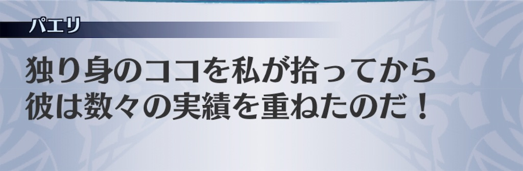 f:id:seisyuu:20190809200658j:plain