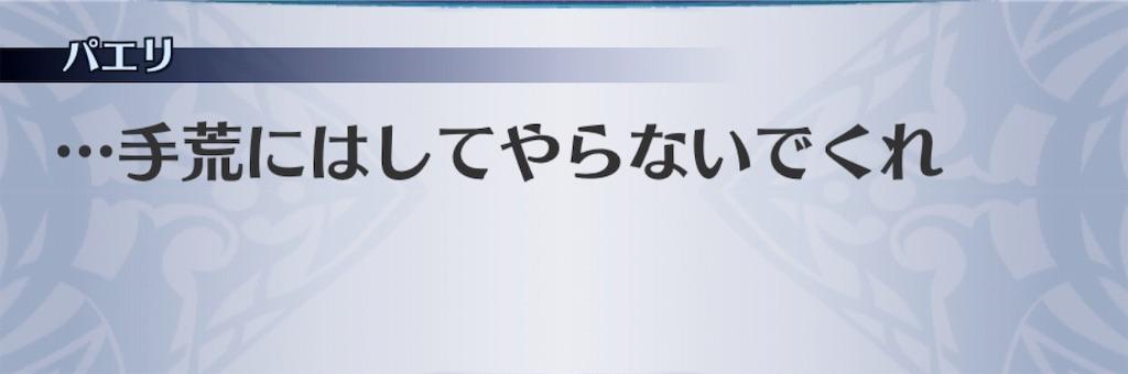 f:id:seisyuu:20190809200911j:plain