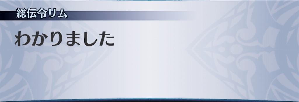 f:id:seisyuu:20190809200917j:plain