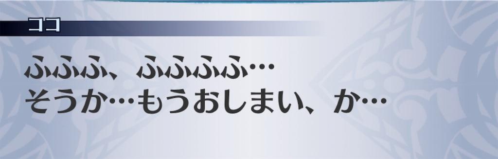 f:id:seisyuu:20190809201010j:plain