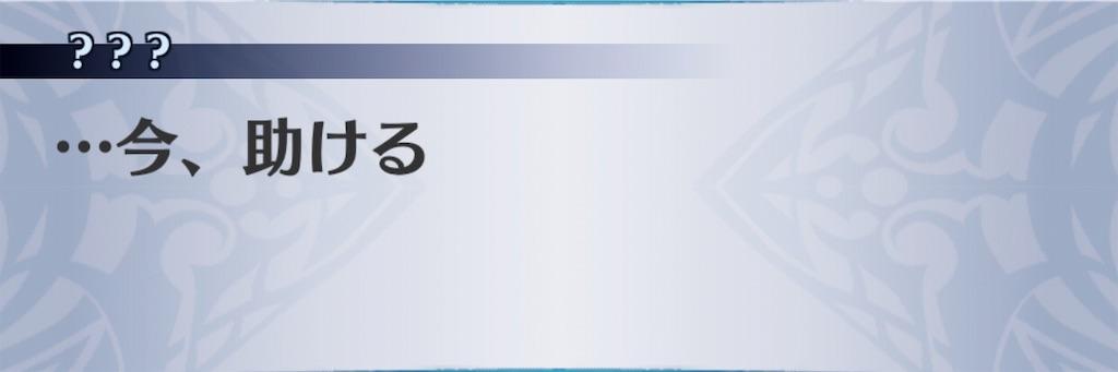 f:id:seisyuu:20190809201225j:plain