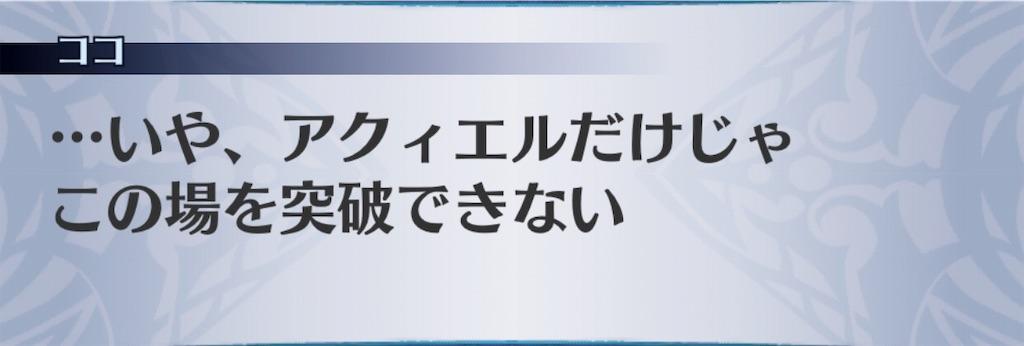 f:id:seisyuu:20190811203332j:plain