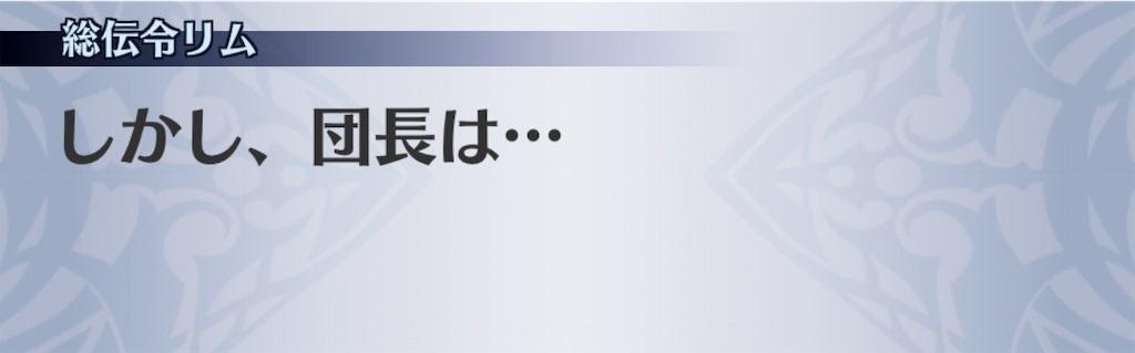f:id:seisyuu:20190811203415j:plain