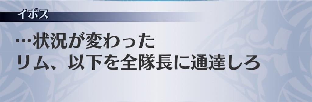 f:id:seisyuu:20190811203459j:plain
