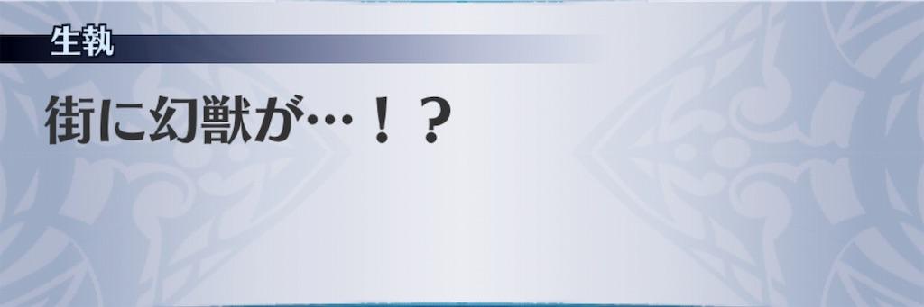 f:id:seisyuu:20190811204106j:plain
