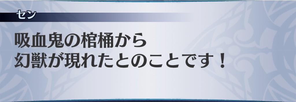 f:id:seisyuu:20190811204112j:plain