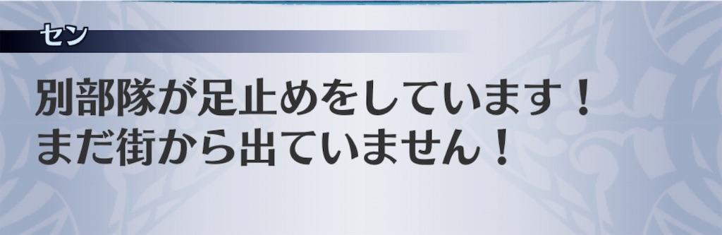 f:id:seisyuu:20190811204226j:plain