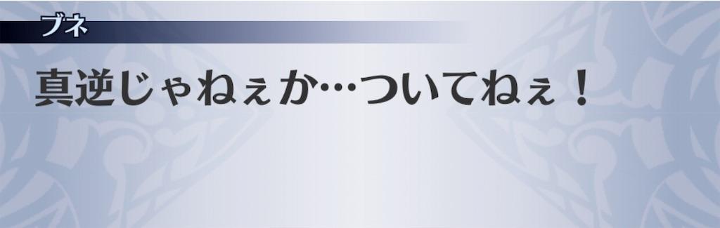 f:id:seisyuu:20190811204240j:plain