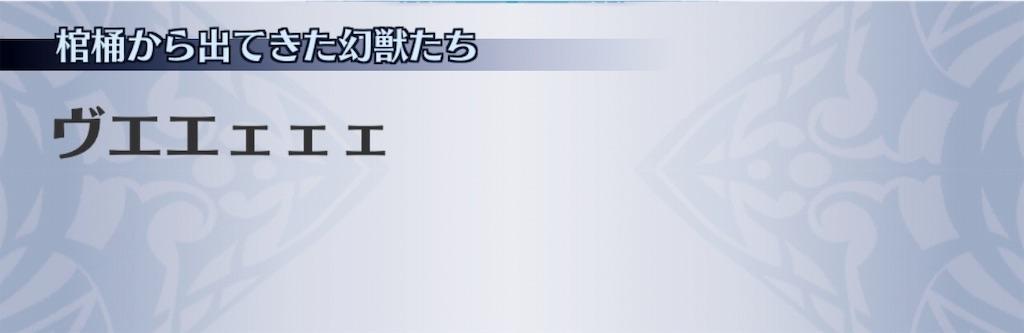 f:id:seisyuu:20190811214700j:plain