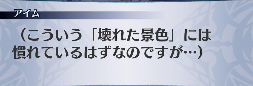 f:id:seisyuu:20190811214836j:plain