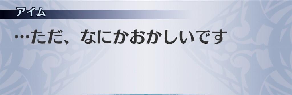 f:id:seisyuu:20190811214953j:plain