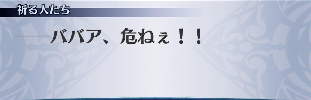 f:id:seisyuu:20190811221158j:plain