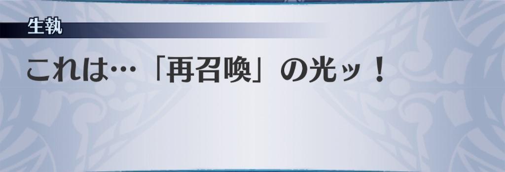 f:id:seisyuu:20190811221537j:plain