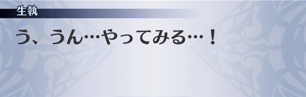 f:id:seisyuu:20190811221552j:plain