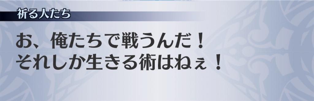 f:id:seisyuu:20190811221830j:plain