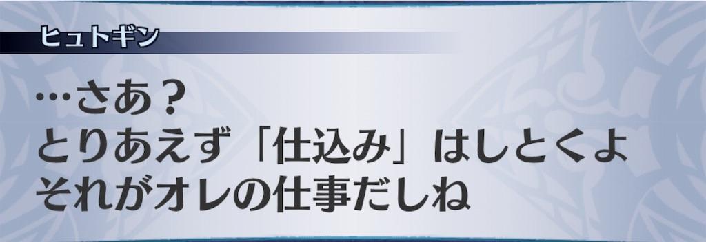 f:id:seisyuu:20190811222857j:plain