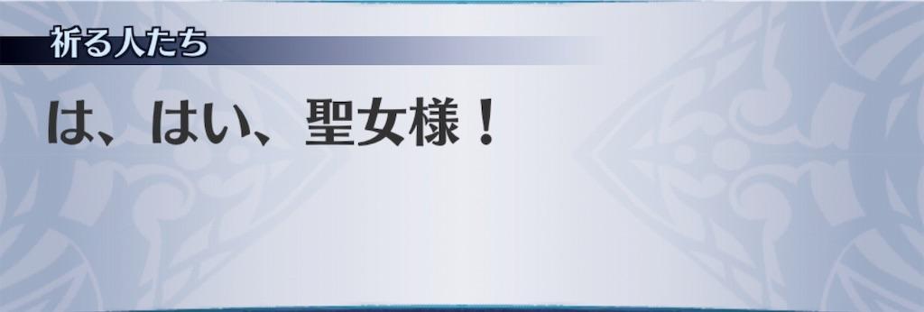 f:id:seisyuu:20190811223559j:plain