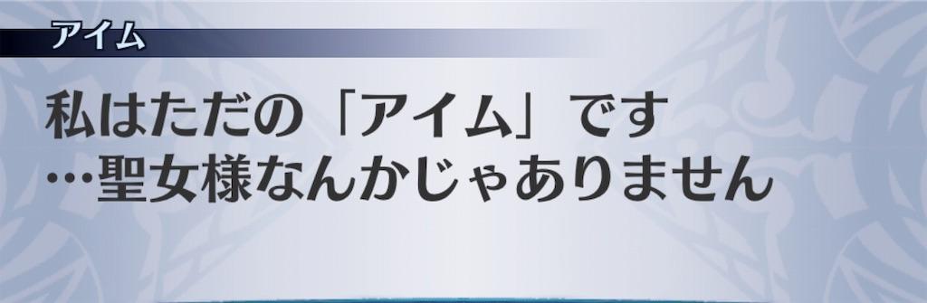 f:id:seisyuu:20190811223721j:plain