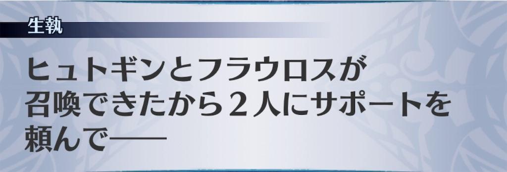 f:id:seisyuu:20190812003436j:plain