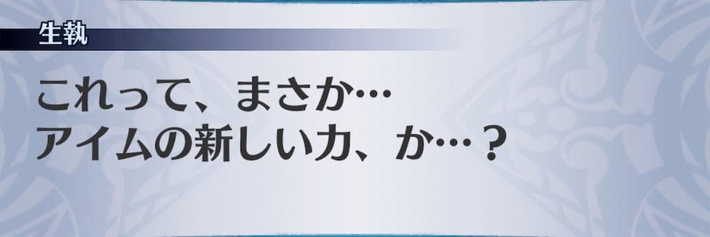 f:id:seisyuu:20190812003444j:plain