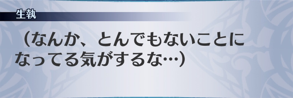f:id:seisyuu:20190812003448j:plain