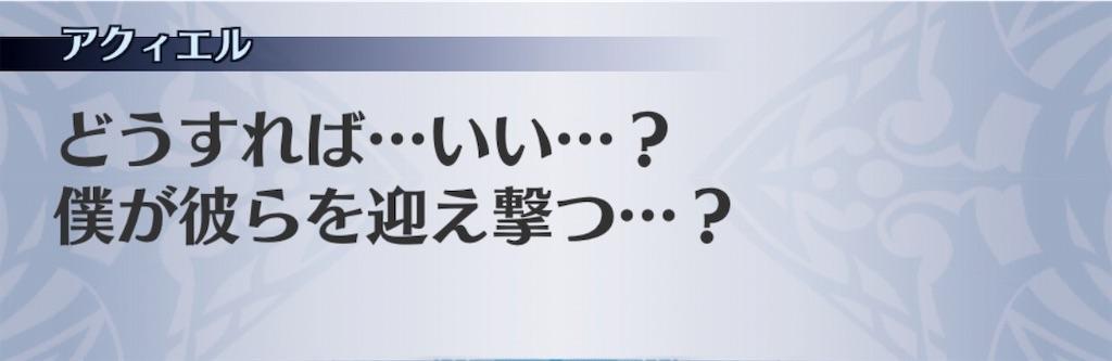 f:id:seisyuu:20190812003721j:plain