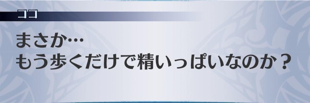 f:id:seisyuu:20190812003922j:plain