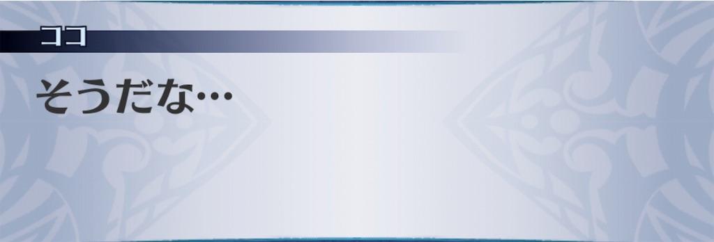 f:id:seisyuu:20190812004031j:plain